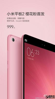 xiaomi-mi-pad-2-pink